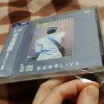 安全地帯 DVD おすすめ 「to me」のアルバム レビュー!