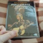 安全地帯DVDのおすすめ!玉置浩二ライブ「Shall I Make T For You」田園ボイスクリップなども楽しめるDVD!