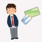 三菱東京UFJで高校生が口座開設に必要なものは?本人以外の代理人はOK?