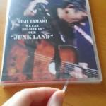 安全地帯 玉置浩二 dvd!コンサート junk land ライブ アルバムがスゴイ!